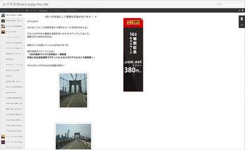b_sidebar.jpg
