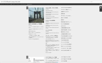 b_timeslide.jpg