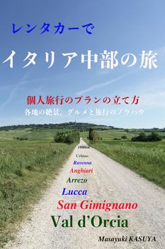 cover_pienza_6856_1200_fb.jpg