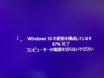 win10_5.JPG