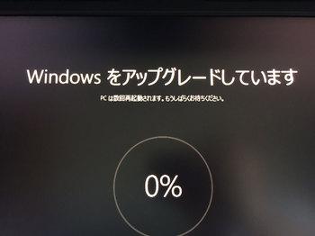 win10_6.JPG